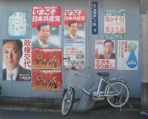 wyborczy